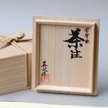 Itoh Gokuhira Kyusu Box